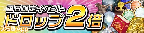 09_Event のコピー