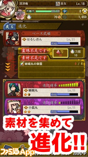 utusi13書き込み