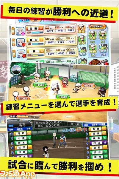 2_play