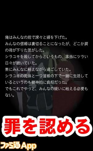 bokudesu18書き込み