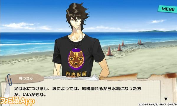 スカーレッドライダーゼクス_ストーリー_会話画面02