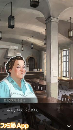パルマ_料理に関する新情報_08