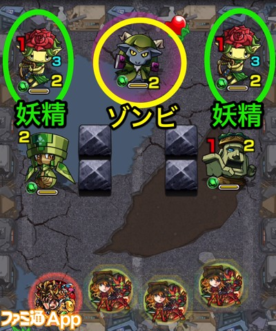 モンスト_ビオランテ_妖精ゾンビ