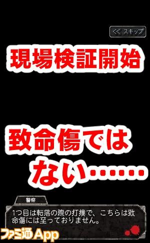 bokudesu20書き込み