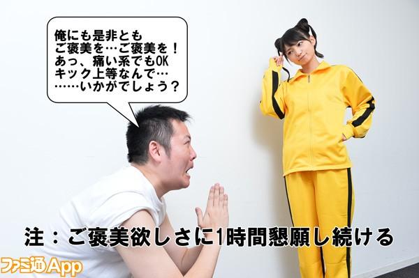 神スク_漫画_08