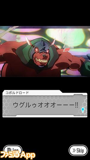 ソードアート・オンライン メモリー・デフラグ005