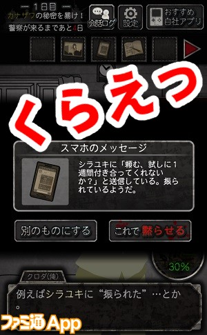 bokudesu16書き込み