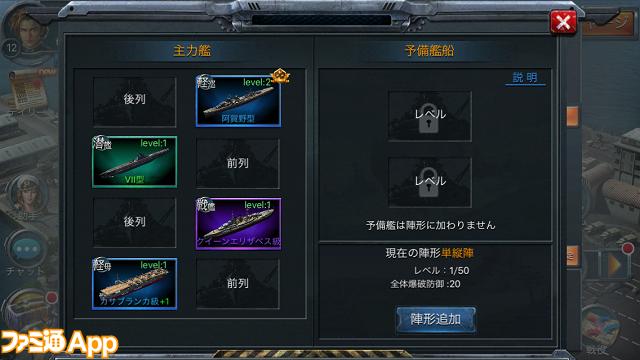 戦艦帝国 (59)