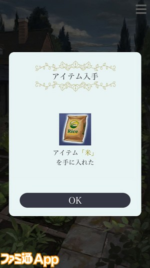 パルマ_料理に関する新情報_07