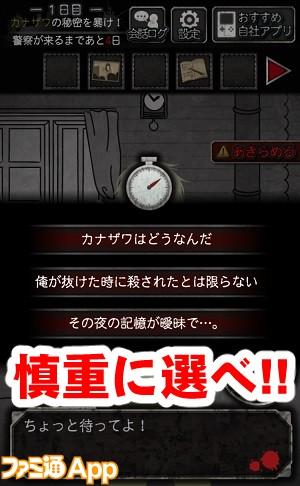 bokudesu15書き込み