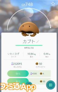 世田谷Screenshot_20160823-162011