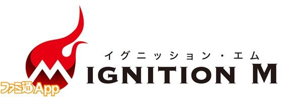 イグニッション・エム_ロゴ