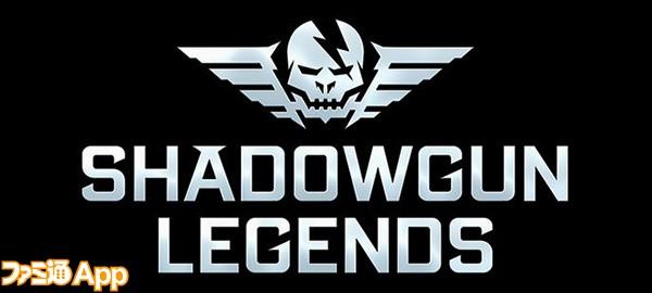Shadowgun Legends_ロゴ