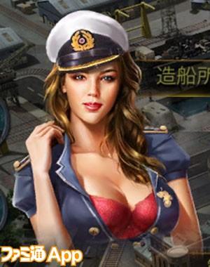 戦艦帝国_1