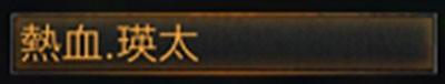 戦艦帝国_4