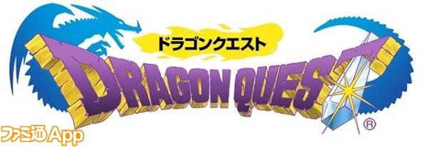 DQ1_smapho_Logo