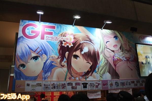 夏コミ2016_GF