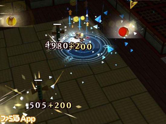 白猫 攻略 フォースター 21 評価 性能
