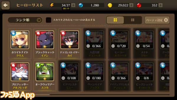 IMG_9801