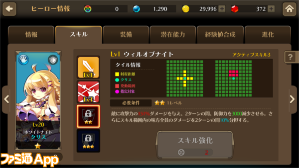 IMG_9821