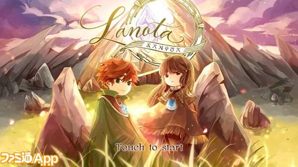 Lanota01