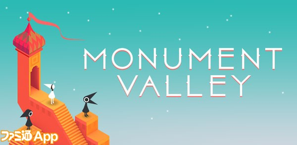 Monument Valley_01
