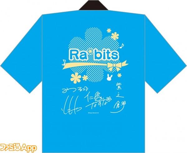 Rabits2
