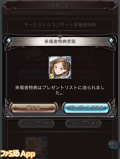 S__20529212