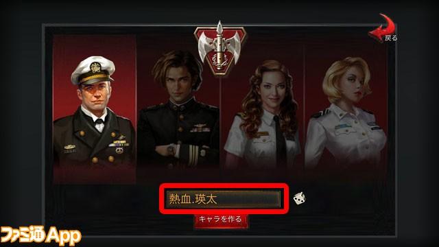 戦艦帝国_3