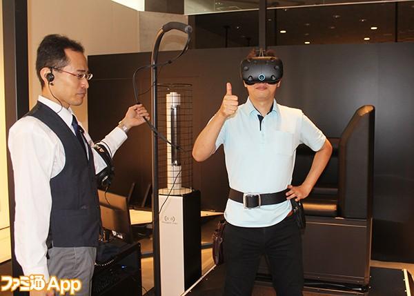"""ガンダム VR""""ダイバ強襲""""009"""