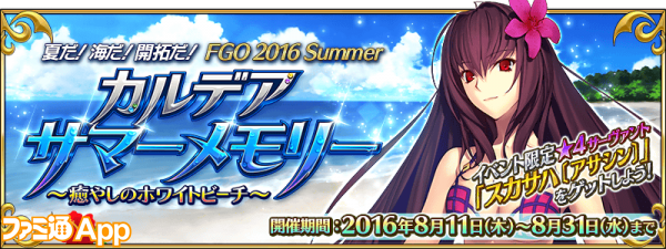 banner_100714385