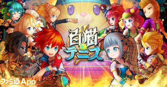 banner_star3_notext_02