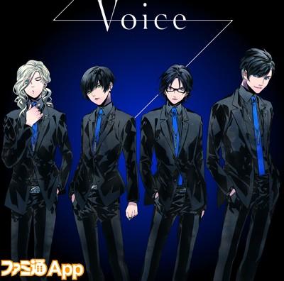 """OSIRIS""""Voice"""""""