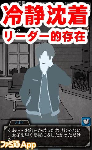 bokudesu07書き込み