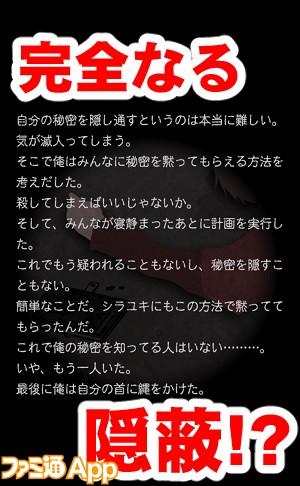 bokudesu19書き込み