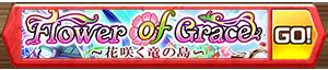 flowerofgrace