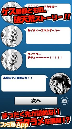 gesu_0003
