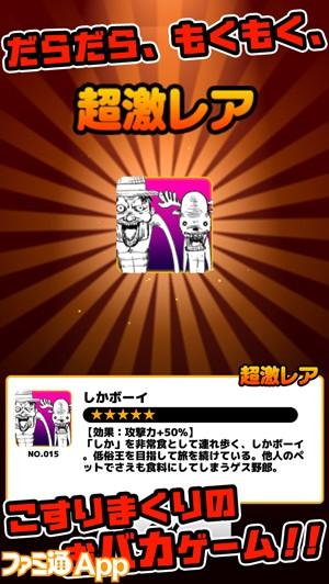 gesu_0005