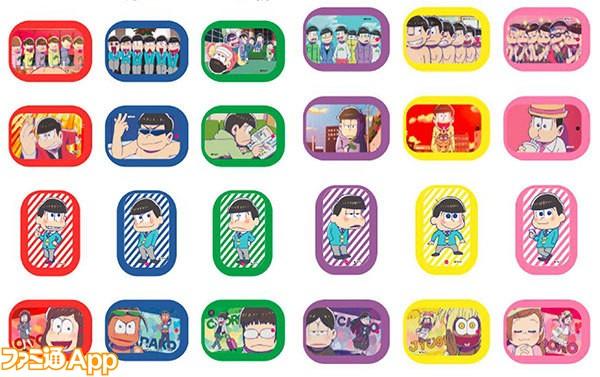goods-00110000