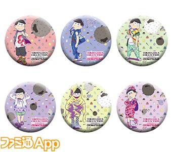 goods_item_1004980