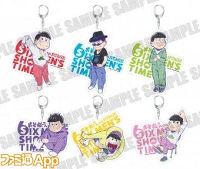 goods_item_1005024