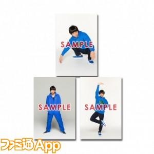 goods_item_sub_1012079_522c1