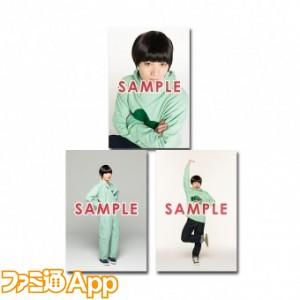 goods_item_sub_1012080_522c1