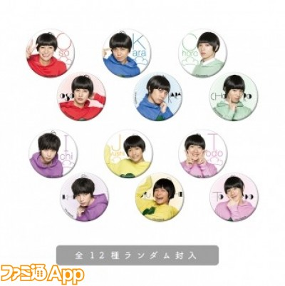 goods_item_sub_1012091_63fd3