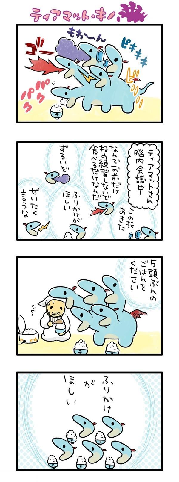gyaku2_02