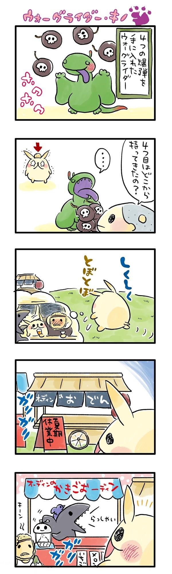 gyaku2_03
