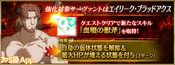 info_20160730_31_upbdr