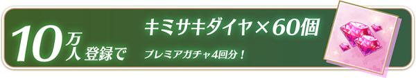 item list_5