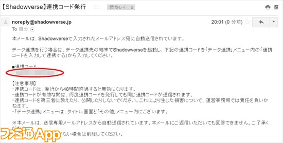 シャドウバース シャドバ PC