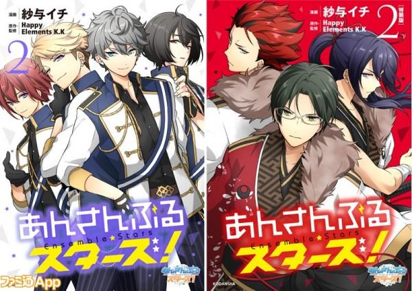 as-2_tujyo_cover-obi_v3-2